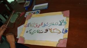 Pondok Ramadhan dan Syawalan  (2)