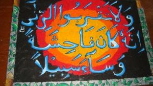 Pondok Ramadhan dan Syawalan  (4)