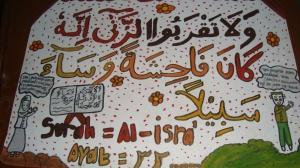 Pondok Ramadhan dan Syawalan  (5)